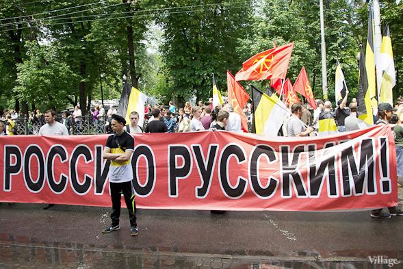 Фоторепортаж: «Марш миллионов». Изображение № 3.