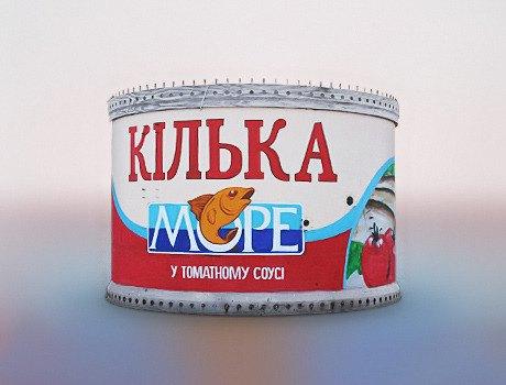 Гид по Art Kyiv Contemporary 2012. Изображение № 3.
