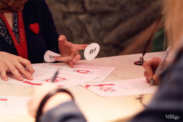Плюс на минус: Speed Dating в «Эрарте». Изображение № 2.