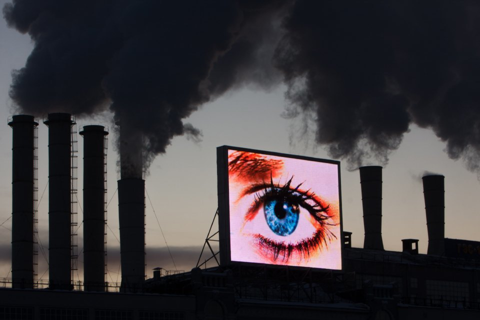 Камера наблюдения: Москва глазами Сергея Савостьянова. Изображение № 3.