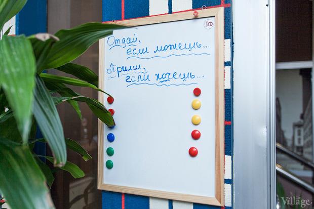 Эксперимент The Village: Работают ли в Киеве подвешенные услуги. Изображение № 6.