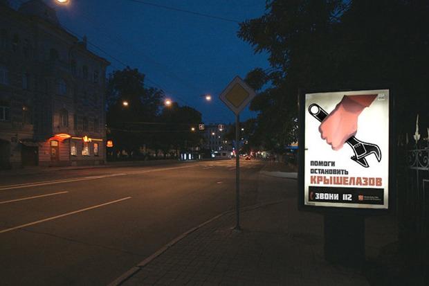 Фотоколлаж группы «Крыши Санкт-Петербурга» . Изображение № 2.