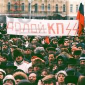 Как организовать собственный пикет, митинг и шествие. Изображение № 33.