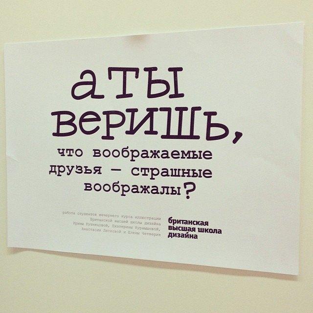 iroialnev. Изображение № 13.