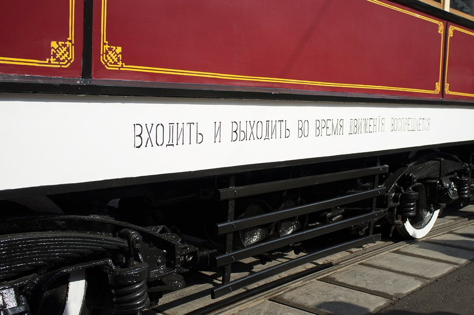 Парад трамваев наЧистыхпрудах. Изображение № 16.