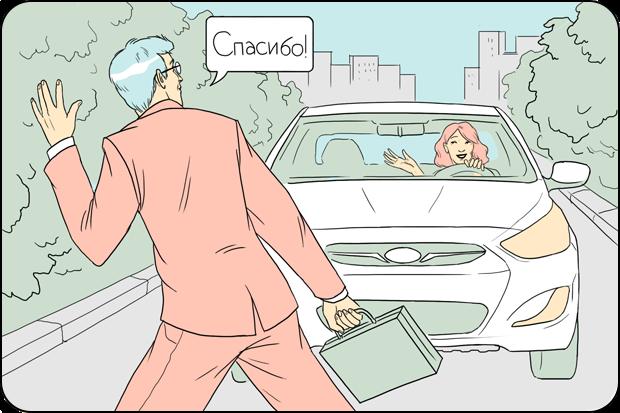 Правила поведения для автомобилистов. Изображение № 1.