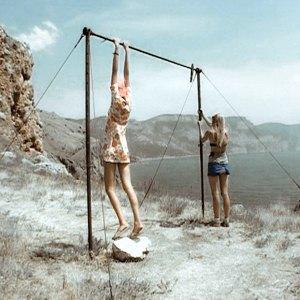 События недели: «Туннель Макса Планка», Mario Basanov & Vidis,«Весенняя эйфория». Изображение № 2.