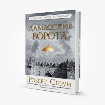 Планы на майские: Чем заняться вМоскве впраздники. Изображение № 50.