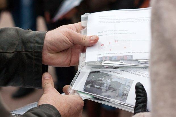 Новая география: Как превратить Луганск в объект паблик-арта. Изображение № 6.