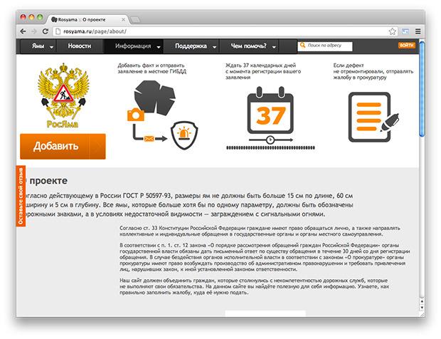 Улучшайзинг: Как гражданские активисты благоустраивают Петербург. Изображение № 10.