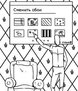 Изображение 6. Будущее покажет: Футурологи о том, какой станет Москва.. Изображение № 9.
