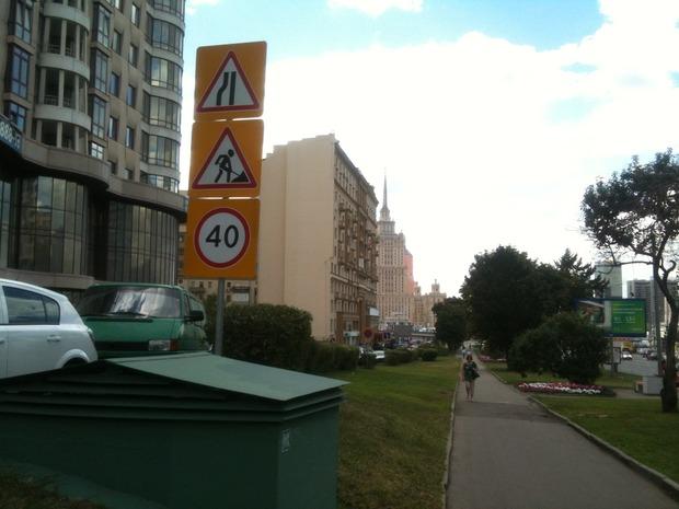 На Новом Арбате вырубают сквер. Изображение № 3.
