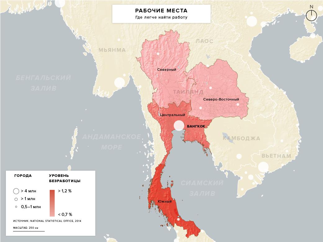 Стоит ли переезжать вТаиланд. Изображение № 3.