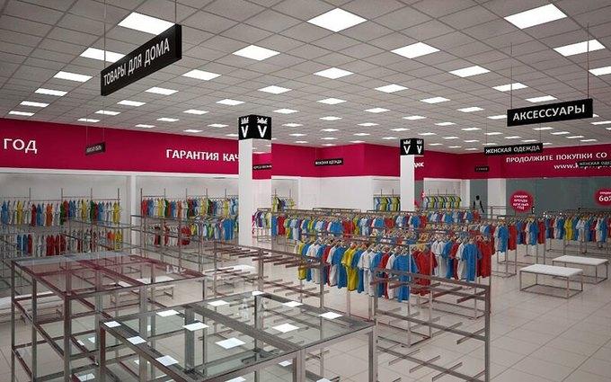 KupiVip открывает первый офлайн-магазин. Изображение № 1.