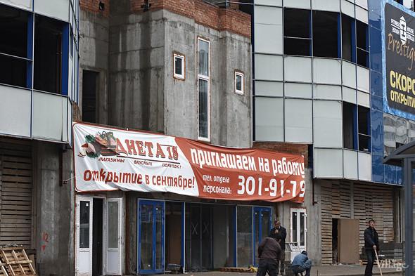 У входа в часовню висит растяжка магазина «Диета 18». Изображение № 4.