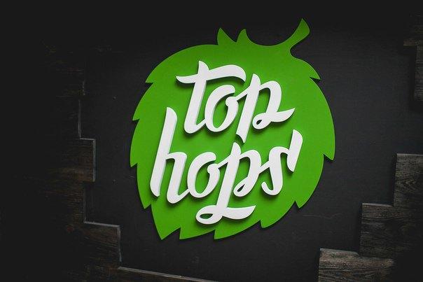 В Сапёрном переулке открылся бар скрафтовым пивом TopHops . Изображение № 1.