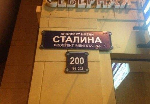 Утро в Петербурге: 5 ноября. Изображение № 1.