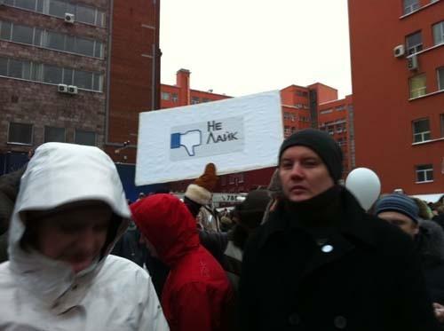 Прямая трансляция: Митинг «За честные выборы» на проспекте академика Сахарова. Изображение № 21.