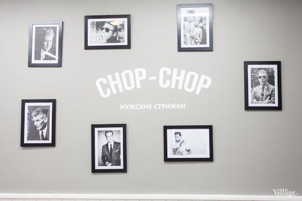 Новое место (Петербург): Мужская парикмахерская Chop-Chop. Изображение № 6.