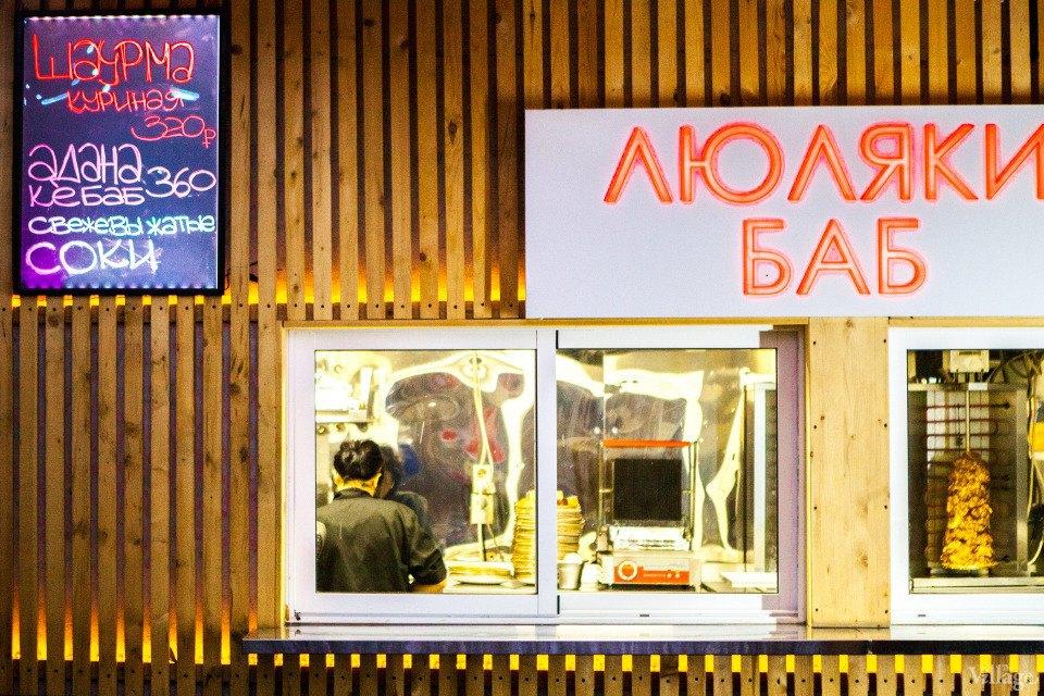 Еда в холода: Где поесть наулице зимой. Изображение № 20.