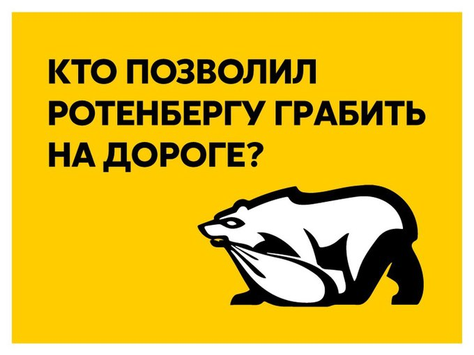 Проблемы «ВКонтакте», сговор Apple и Google и наклейки «АнтиПлатона». Изображение № 7.
