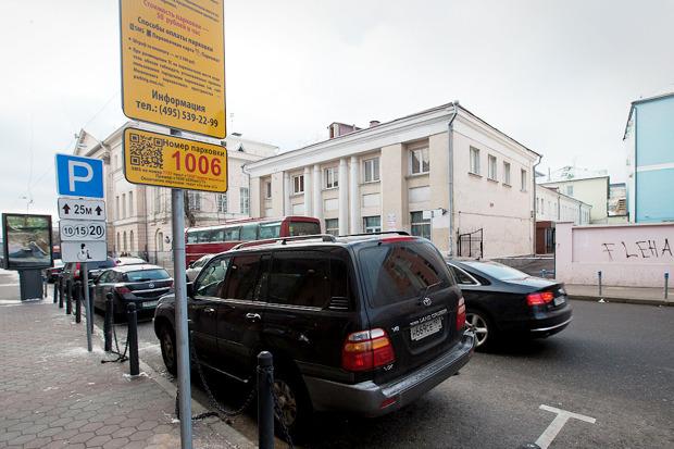 В центре Москвы заработала первая платная парковка. Изображение № 3.