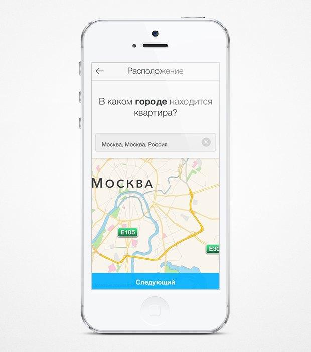 Airbnb перезапустили мобильное приложение. Изображение № 5.