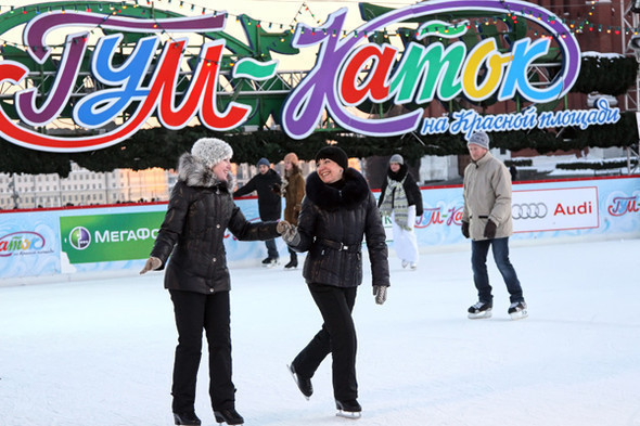 Хотите покататься на коньках, но не знаете куда пойти?. Изображение № 14.