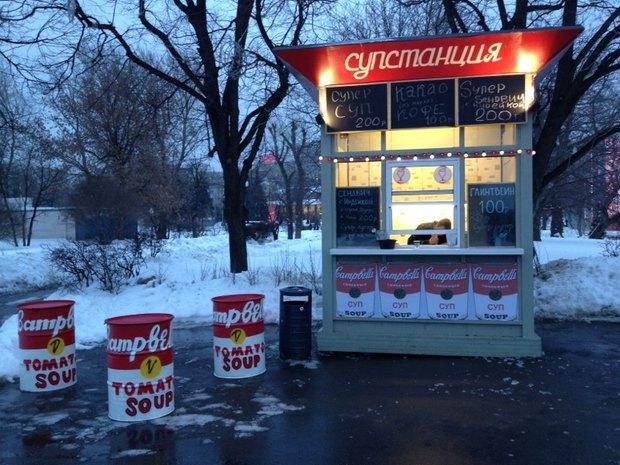 В парке Горького открылся киоск ссупами «Супстанция». Изображение № 1.