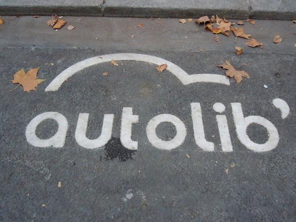Иностранный опыт: Прокат электромобилей в Париже. Изображение № 2.