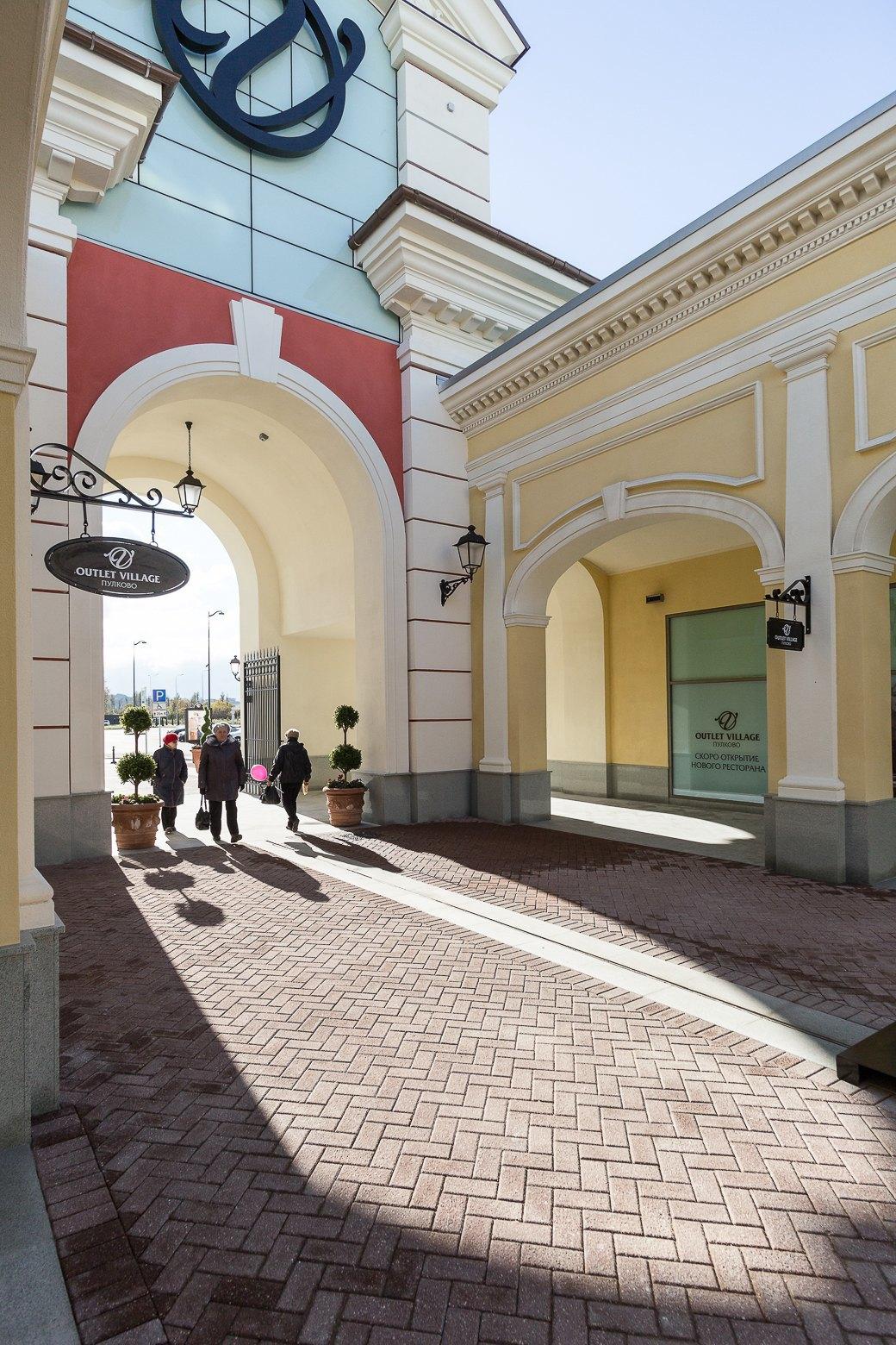 Как выглядит новый аутлет-центр наПулковском шоссе. Изображение № 3.