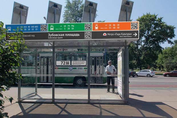 «РИА Новости» разработало новую навигацию для Москвы. Изображение № 3.
