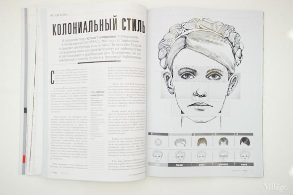 Первыми героями журнала стали анонимные персонажи — тюремщица из Качановской колонии и подставной, по заданию МВД игравший роль арт-дилера, готового выкупить украденное полотно Караваджо. Изображение № 7.