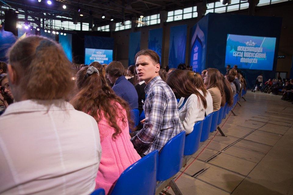 Какие вопросы молодёжь задает Патриарху. Изображение № 17.