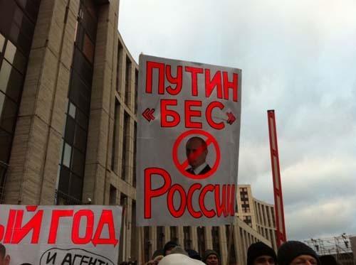 Прямая трансляция: Митинг «За честные выборы» на проспекте академика Сахарова. Изображение № 36.