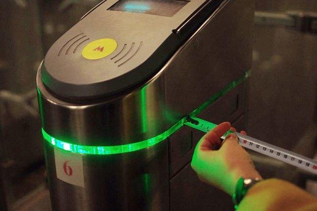 Личный опыт: Как сделать метро более доступным. Изображение № 3.