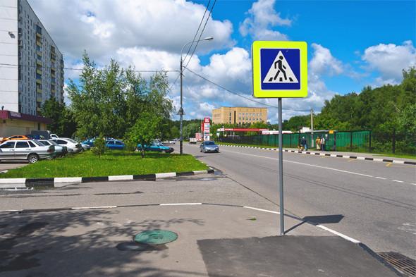 Район: Теплый Стан. Изображение № 5.