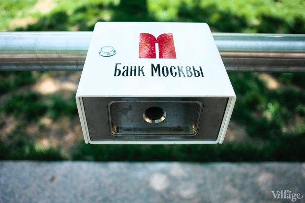 Фото дня: Как выглядит первый в Москве общественный велопрокат. Изображение № 7.