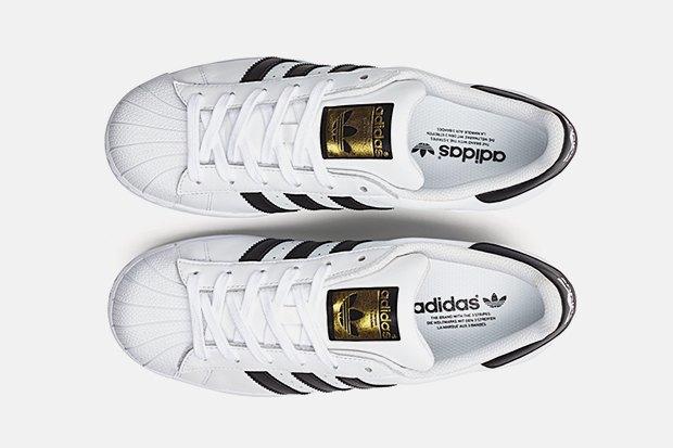 Самая дорогая и дешёвая пара кроссовок adidas Originals вSuperstar Moscow. Изображение № 1.