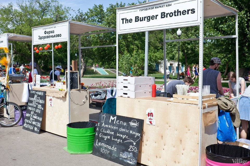 Что выросло: 7 новых проектов местной еды. Изображение № 16.