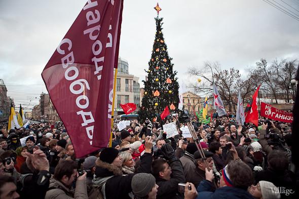 Фоторепортаж: Митинг против фальсификации выборов в Петербурге. Изображение № 24.