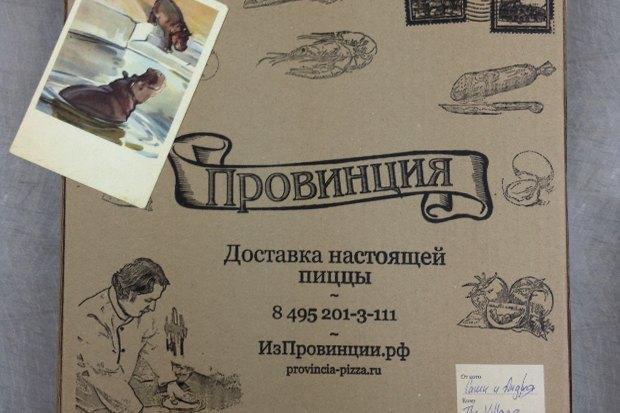 На «Бауманской» открылась локальная доставка пиццы. Изображение № 1.