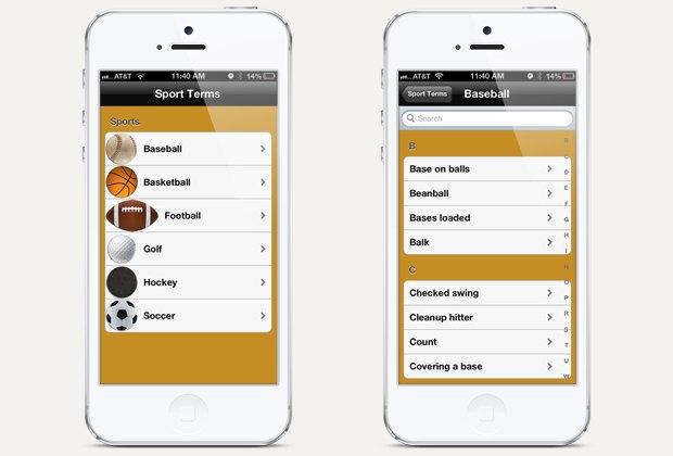 Приложения для реальных ипотенциальных фанатов футбола . Изображение № 6.