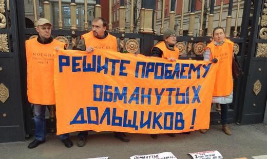 Обманутые дольщики приковали себя к забору у мэрии Москвы. Изображение № 1.