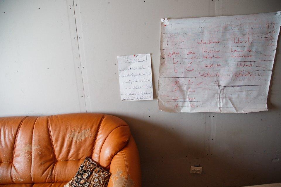 Дети, которых нет: Как проходят занятия в ногинской школе для сирийских беженцев. Изображение № 10.