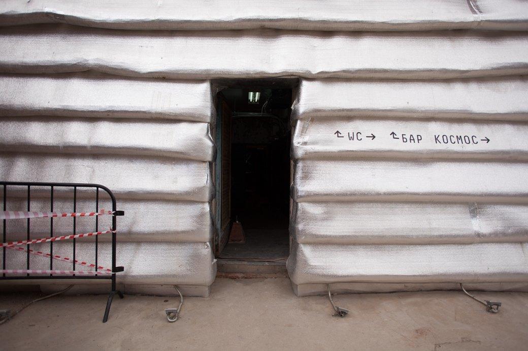 «Мы устали отугаров ирейвов»: Чего ждать этим летом отпространства «ЭМА». Изображение № 33.