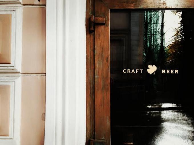 В Потаповском переулке открылся бар «Крапива». Изображение № 3.