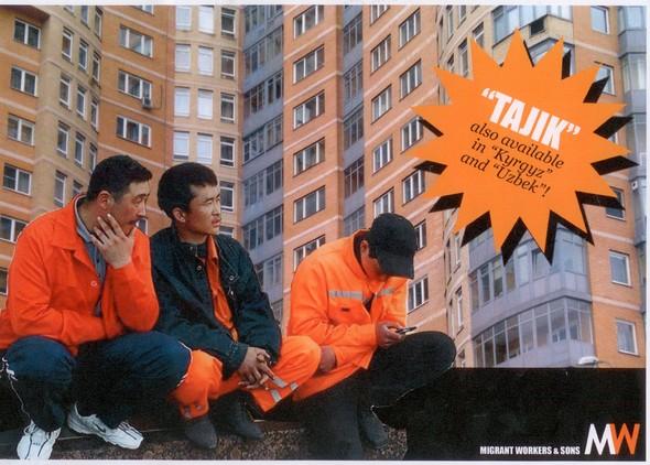 Ручная работа: Открытки микрорайонов Москвы. Изображение № 60.