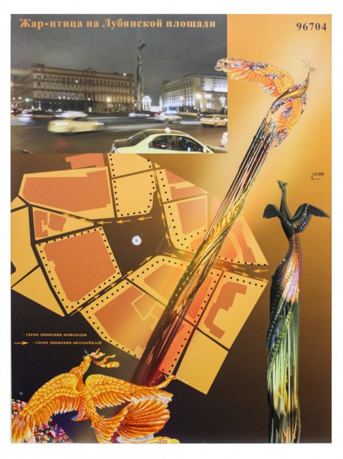 Началось голосование за эскиз фонтана наЛубянской площади. Изображение № 2.