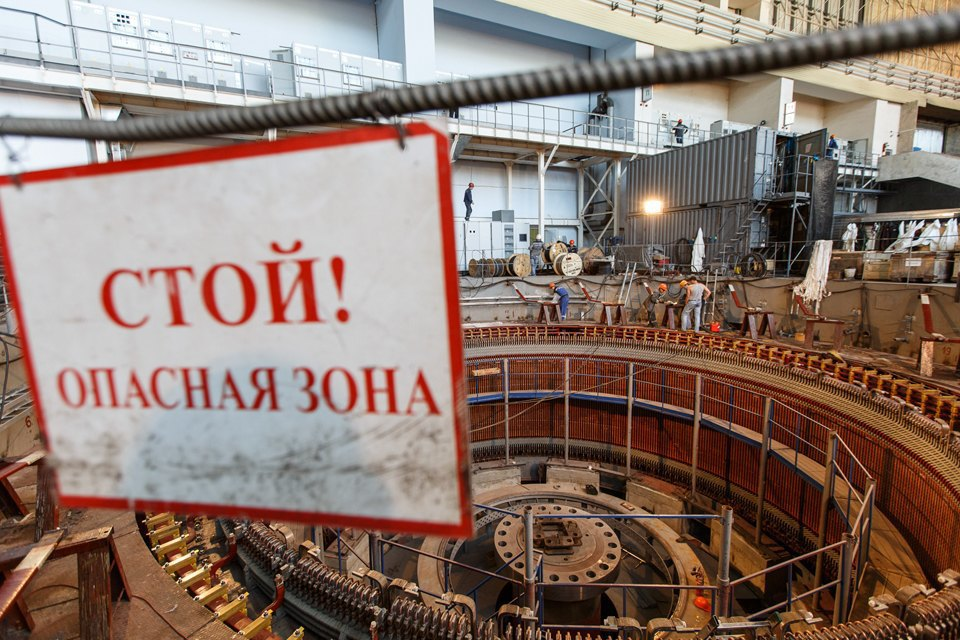 Как работает гидроэлектростанция. Изображение № 25.